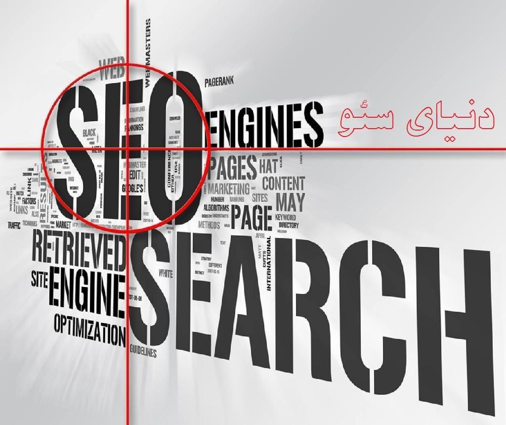 آموزش بازاریابی اینترنتی مارکتینگ آنلاین