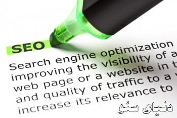 آموزش بازاریابی و تولید محتوای تبلیغاتی