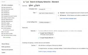 ایجاد حساب کاربری google adwords