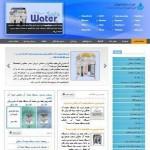 طراحی سایت شرکت عمران سازان مهاب