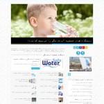طراحی سایت تصفیه آب خانگی شرکت عمران سازان مهاب