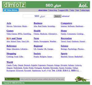 dmoz-google Hilltop Algorithm الگوریتم هیلتاپ گوگل seo سئو-